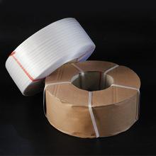 乳白色打包带