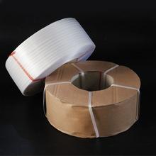 张家港乳白色打包带